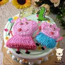 【雄爸客製化造型蛋糕】豬妹妹與喬弟弟