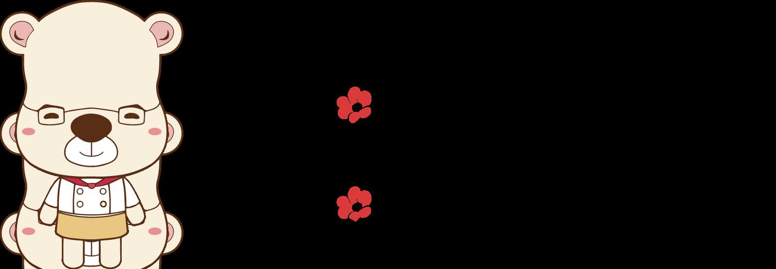 雄爸鴉片坊logo