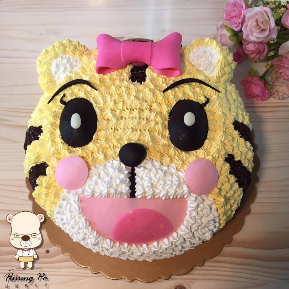 【雄爸手作客製化造型蛋糕】巧小虎妹