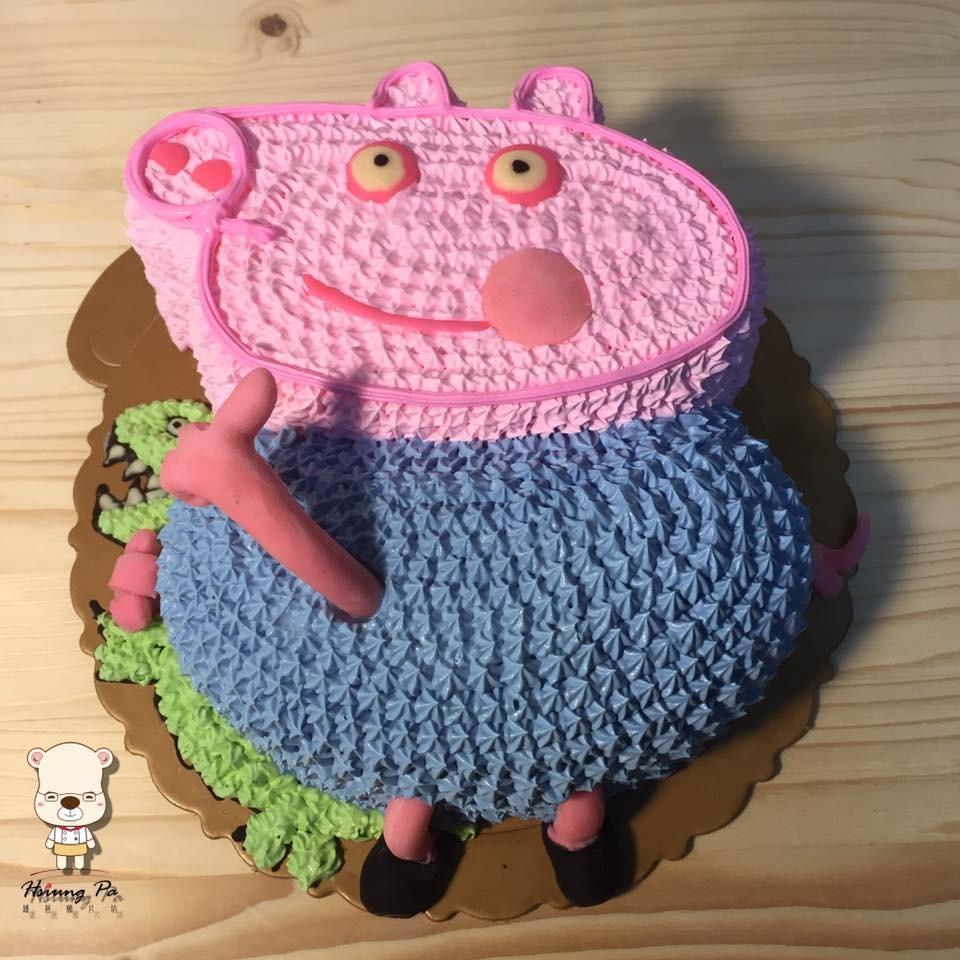 【雄爸手作客製化造型蛋糕】喬治小弟