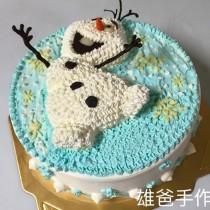 【雄爸手作客製化造型蛋糕】開心寶