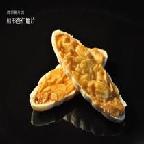 【雄爸鴉片坊好吃堅果零食】船型杏仁脆片  買10送1  (全館3000免運)