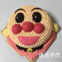 【雄爸手作客製化造型蛋糕】麵包人