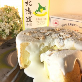 【雄爸鴉片坊戚風蛋糕系列】海鹽奶蓋蛋糕  北海道美味直送