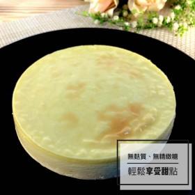 【雄爸鴉片坊創意無麩質蛋糕】純粹低醣乳酪蛋糕 無麩質.麥芽糖醇