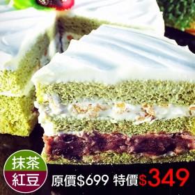 【雄爸鴉片坊戚風蛋糕系列】我愛抹茶紅豆蛋糕  日本下午茶點心